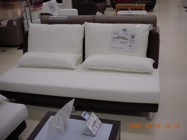 純白のソファー (NO15-2)