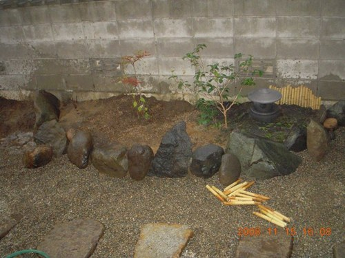 庭(花壇造り)2008/11/15  (NO19)